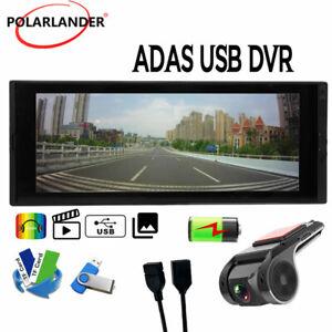 "Car Radio 1 DIN MP5 Player Bluetooth GPS NAVI 6.9""Android 8.1 IPS +16G+USB DVR"