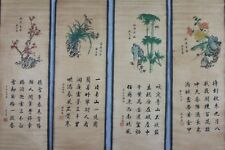Folk collection China celebrity words scroll painting four screen,
