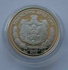 MONTENEGRO 1 PERPER 2002 FIRST ANN OF THE CBCG