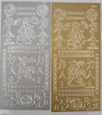 2 sheets of Oriental Peel-offs Gold and Silver Mixed Elements