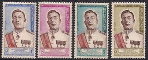 Laos   1962    Sc # 70-73   VLH   OG   (1-315)