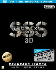 Ghost in the Shell: Stand Alone Complex - Solid State Society 3D + 2D Blu-Ray