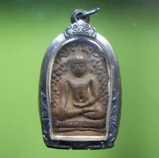 PERFECT! THAI BUDDHA PHRAPERM LUMPOON ANTIQUE VERY RARE