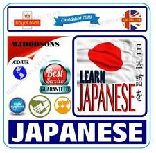 Japanese Language Course for Japanese Complete  Training Course MP3