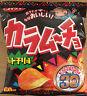 Potato Chips, Koikeya, Kara mucho, Hot Chile, Japan Snack