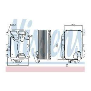 Fits Audi A4 B9 3.0 TDI Genuine OE Quality Nissens Gearbox Oil Cooler