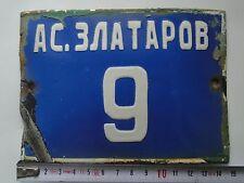 VINTAGE Enameled Porcelain  Tin  SIGN House  Number 9 Asen Zlatarov
