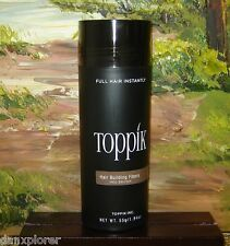 TOPPIK MEDIUM  BROWN  GIANT 55 gr or 1.94 oz NEW, FRESH! FASTEST SHIP!