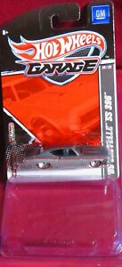 2010 HOT WHEELS GARAGE REAL RIDERS, 1969 SIVER METALFLAKE CHEVELLE SS-396, 20/22