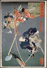 Guerrero Samurai Miyamoto Musashi bajar un Tengu Japón 7x5 Pulgadas impresión