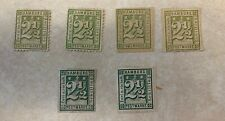 GERMAN STATES: HAMBURG Stamps and Local Covers (3) unused