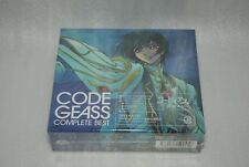 NEW CD CODE GEASS COMPLETE BEST limited edition w/ DVD Japan RARE! sealed