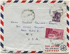REPUBBLICA, AIR MAIL, TIMBRI GENOVA, 1966, L30 + L300 POSTA AEREA (143/I)      m