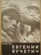 Art & Photography Artists Paperback Books in Russian