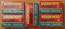 VOSKHOD 25 Teflon Coated Double Edge Razor Blades 5 packets of 5 pcs VOSHOD Gift