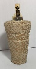 Brand New Lotion / Soap dispenser Anna's linens Beige and Gold lotion dispenser