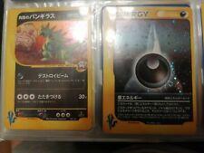 Pokemon VS Rocket's Tyranitar Half Deck 1st Edition e-Cards MINT (secret rare)