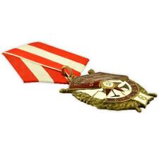 """SOVIET RUSSIAN  AWARD """"ORDER OF THE FIGHTING RED BANNER OF USSR - 6"""" 1950  COPY"""