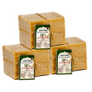 Aleppo Soap - 20% Laurel Oil 200g - Set of 3 - La Maison du Savon de Marseille