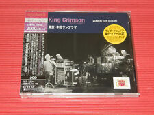 KING CRIMSON Collectors Club 2000 10/16 NAKANO SUNPLAZZA JAPAN 2 CD