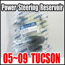 Hyundai Tucson 2005-2009  Power Steering  Reservoir Genuine Original 57150-2E000
