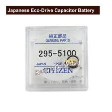 295.51 Capacitor MT621 Eco Drive Watch B110M, B117M, E000M E010M Battery295-5100