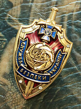 Order Award Badge Medal Army Ukraine Department of Operational Documentation