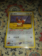 Pokemon Eevee Japanese NEO 2 Discovery Crossing Ruins Premium File Promo Card