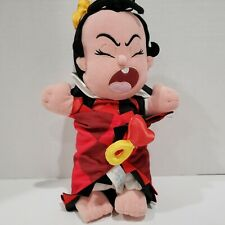 "Disney Baby Queen of Hearts 10"" In Blanket Walt Disney Parks Plush Toy Babies"