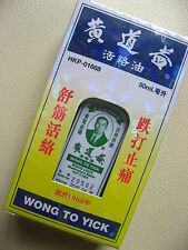*NEW* Wong To Yick Wood Lock Medicated Massage Oil Pain Relief Analgesic