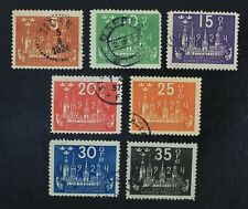 CKStamps: Sweden Stamps Collection Scott#197-203 Used