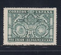 ESPAÑA (1930) NUEVO CON FIJASELLOS MLH - EDIFIL 566 (1 cts) IBEROAMERICANA LOTE1
