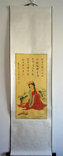 """original chinese handpainted scroll painting""""ancient beauty"""" @A022"""