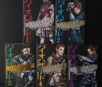 JAPAN Naoki Serizawa manga LOT: Resident Evil / Biohazard marhawa desire 1~5 Set