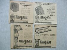 Black Cat cigarettes: 4 x old paper advertising,Hebrew newspaper, Palestine,1929