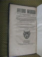 OLD JUDAICA HEBREW JEWISH BOOK ----AMSTERDAM--אמשטרדם YEAR 1717