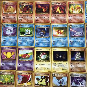 Pokemon Team Rocket 46/48 Common Uncommon Japanese Cards Vintage NM/M