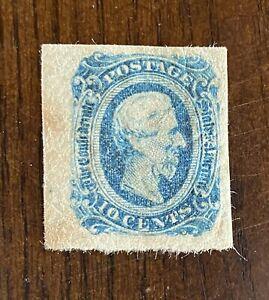 Vintage US Confederate States Stamp, #CSA12