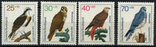 Mint Never Hinged/MNH Birds Postage German & Colonies Stamps