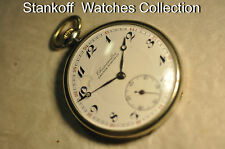 """Phenix"" ~15J Rare cal.776 Old Circa 1935's Swiss Running Pocket watch for parts"