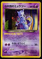 Great Rocket's Mewtwo Holo Game Boy Promo GB Japanse Nintendo From Japan F/S
