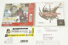 Vandal Hearts Best PS1 Konami Sony Playstation 1 Spine Japan USED