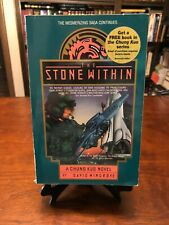 THE STONE WITHIN by David Wingrove (Chung Kuo - Book 4)