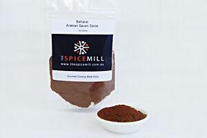 Baharat Spice Blend - 450 grams - ARABIAN 7 SPICE - GLUTEN FREE