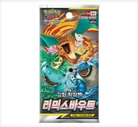 8Pcs Sun & Moon Pokemon Card Pack Remix Bout Game Korean Toys Hobbies_ecoush
