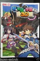 JAPAN Class of Heroes / Ken to Mahou to Gakuenmono. 3D The Complete Guide