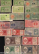JUNAGADH PORBANDAR KUTCH RAJKOT INDIAN STATE 38 COURT FEE FISCAL REVENUE STAMPS