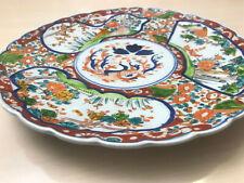 Porzellanteller China Kangxi Teller wohl 19. Jhd.