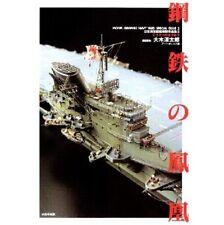 Koutetsu no Houou: Japanese Navy Warship Model Kit Collection Book #2