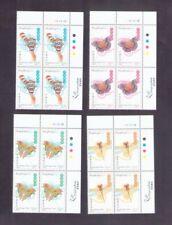 China Hong Kong 1998 KITES SET, Complete 4V MNH, Blk of 4